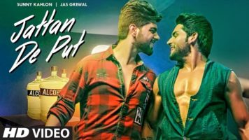 Jattan De Put Song Lyrics