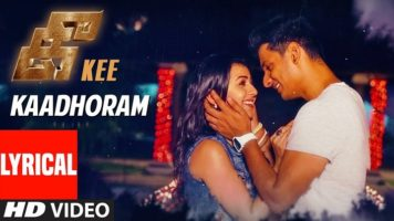 Kaadhoram Song Lyrics