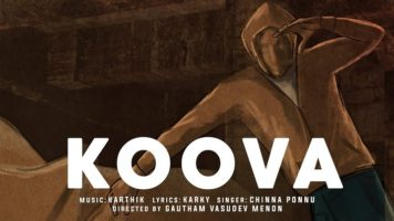 Koova Song Lyric