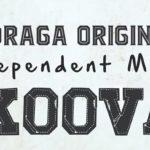 Koova Song Lyrics
