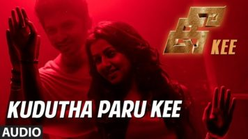 Kudutha Paru Kee Song Lyrics