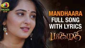 Mandhaara Song Lyrics
