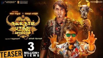 Oru Nalla Naal Paathu Solren Movie Song Lyrics