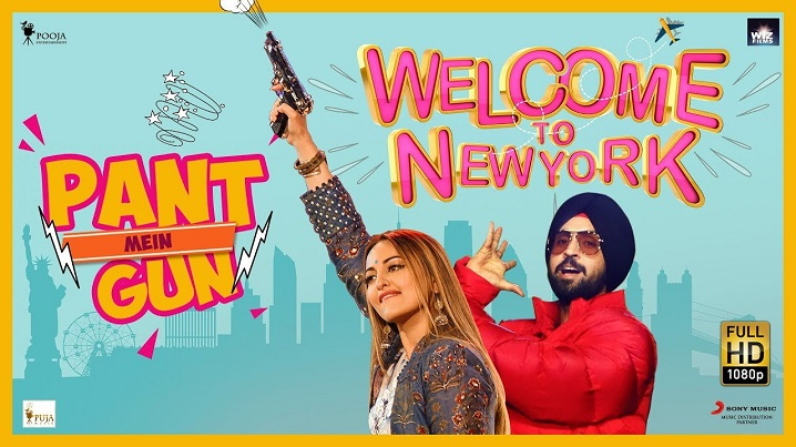 Pant Mein Gun Song Lyrics