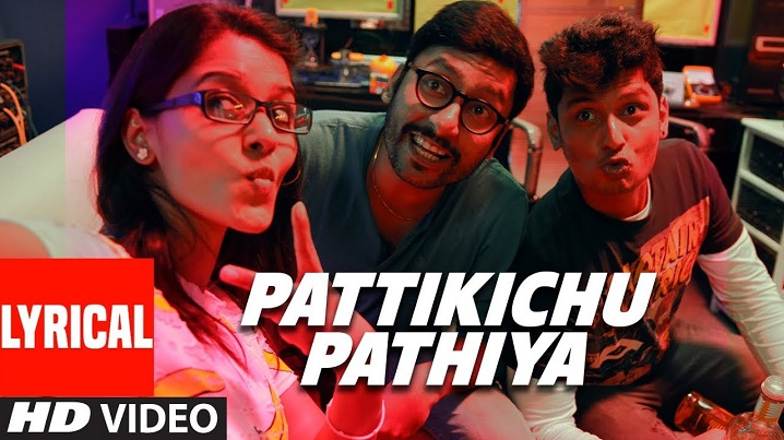 Pattikichu Pathiya Song Lyrics