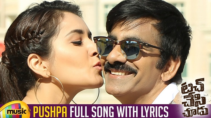 Pushpa Song Lyrics