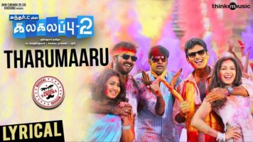 Tharumaaru Song Lyrics
