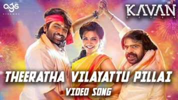 Theeratha Vilayattu Pillai Song Lyrics