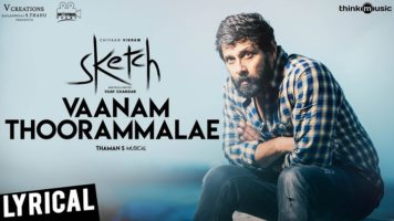 Vaanam Thoorammalae Song Lyrics