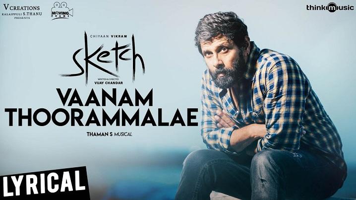 Vaanam Thoorammalae Song Lyrics