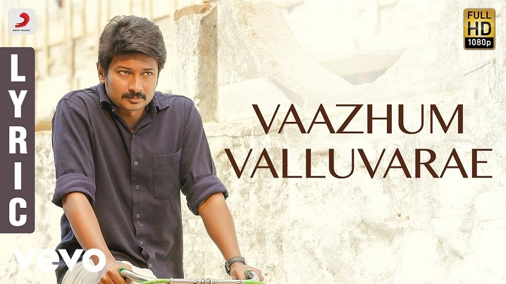 Vaazhum Valluvarae Song Lyrics