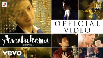 Avalukena Song Lyrics