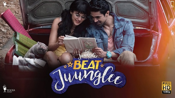 Beat Juunglee Song Lyrics