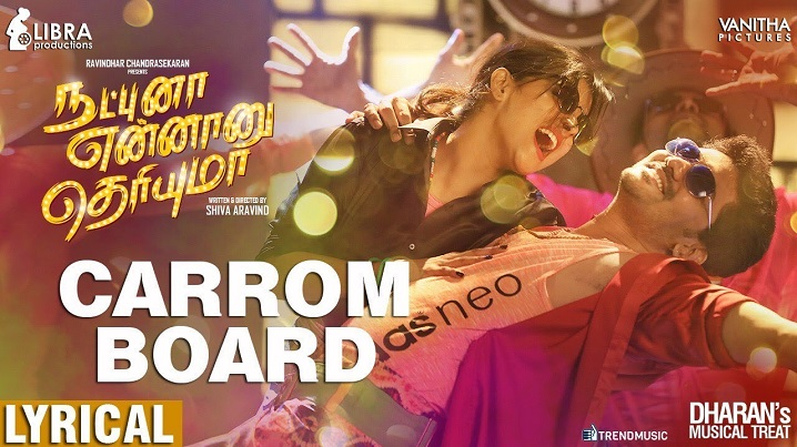 Carrom Board Song Lyrics