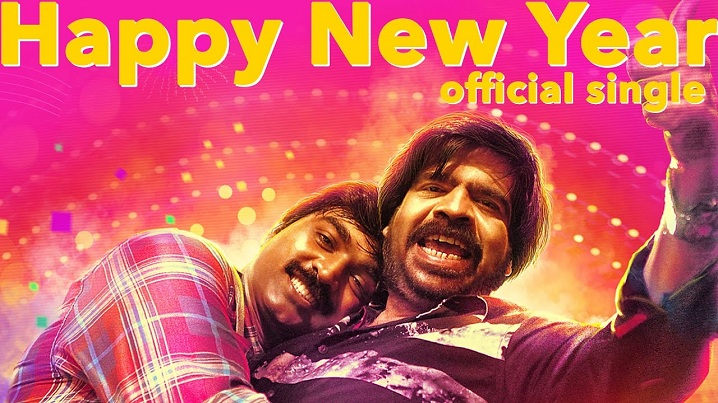 Happy New Year Song Lyrics