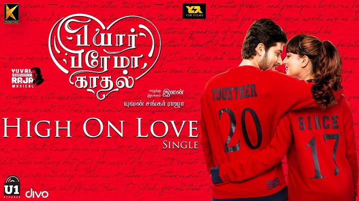 Tamil album love songs hd video download