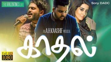 Kaadhal - Tamil Album Song Lyrics