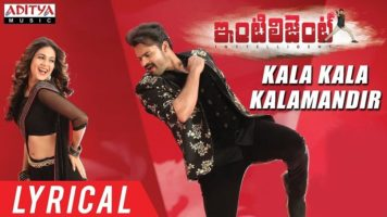 Kala Kala Kalamandir Song Lyrics