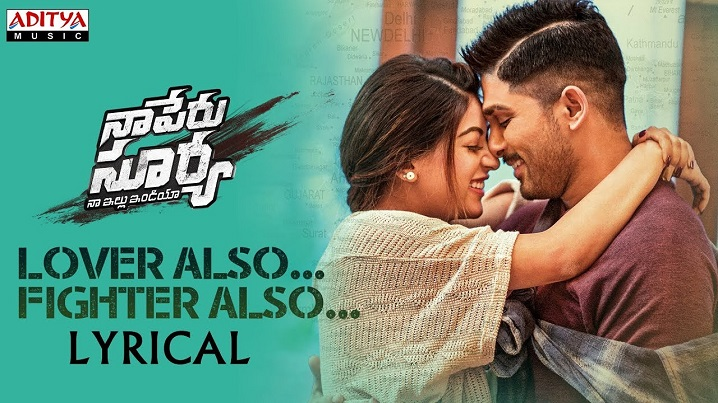 Lover also fighter also song lyrics from naa peru surya naa illu india lover also fighter also song lyrics altavistaventures Gallery