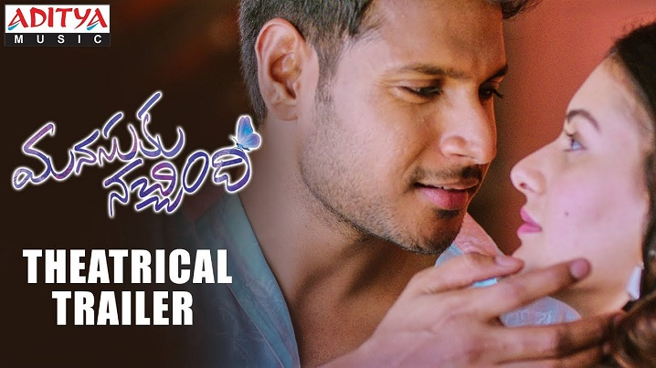Manasuku Nachindi Movie Song Lyrics