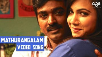 Mathuraangalam Song Lyrics