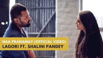Naa Pranamay Song Lyrics