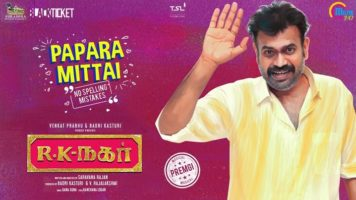 Papara Mittai Song Lyric