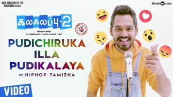 Pudichiruka Illa Pudikalaya Song Lyrics