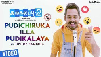 Pudichiruka Illa Pudikalaya Song Lyrics