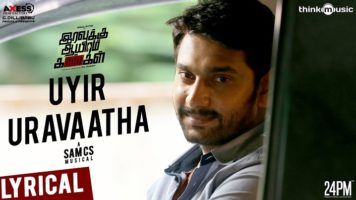 Uyir Uruvaatha Song Lyrics