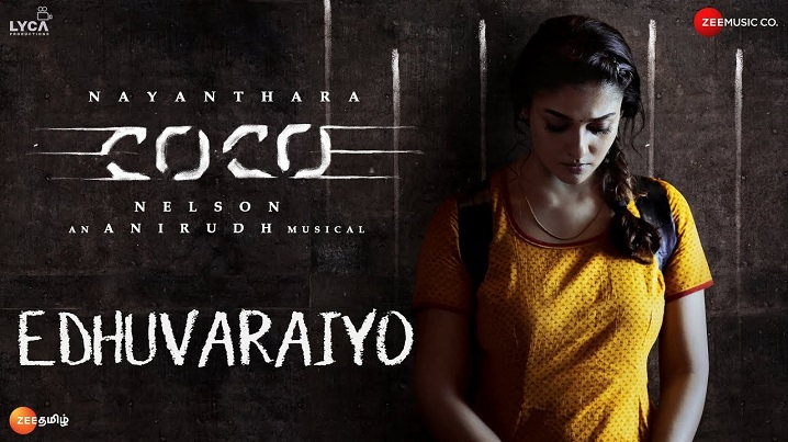 Edhuvaraiyo Song Lyrics