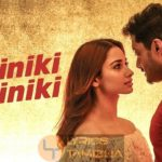 Chiniki Chiniki Song Lyrics