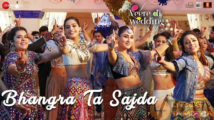 Bhangra Ta Sajda Song Lyrics