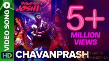 Chavanprash Song Lyrics