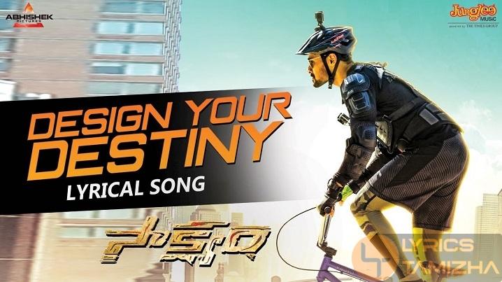 Design Your Destiny Song Lyrics