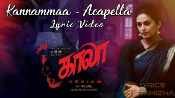 Kannamma - Acapella Song Lyrics
