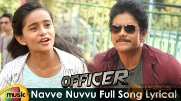 Navve Nuvvu Song Lyrics