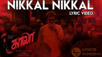 Nikkal Nikkal Lyrics