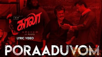 Poraaduvom Song Lyrics
