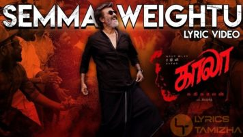 Semma Weightu Song Lyrics