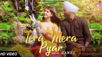 Tera Mera Pyar Song Lyrics