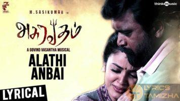 Alathi Anbai Song Lyrics