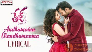 Andhamaina Chandhamaama Song Lyrics