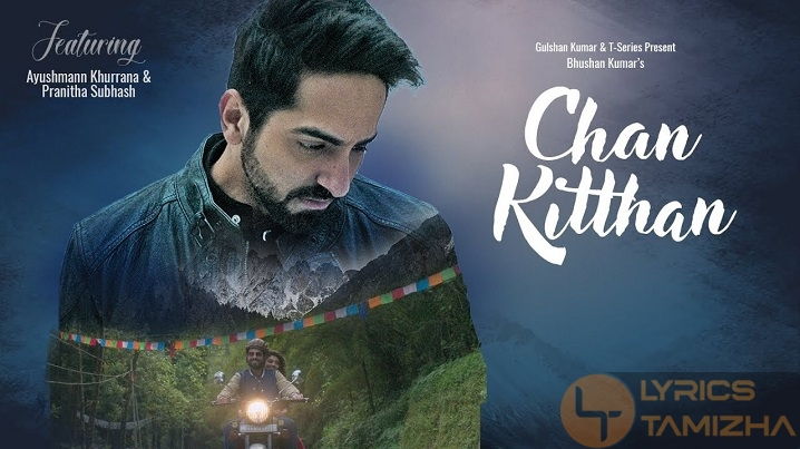 Chan Kitthan Lyrics