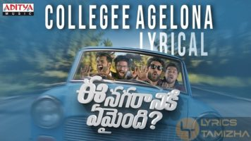 Collegee Agelona Song Lyrics