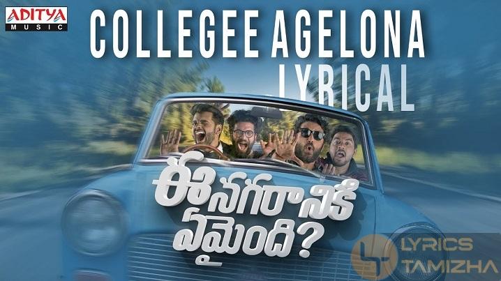 Collegee Agelona Song Lyrics