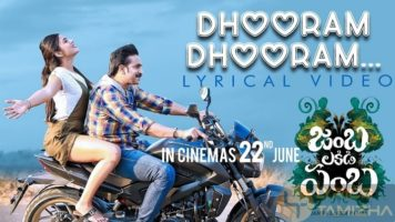 Dhooram Dhooram Song Lyrics Jamba Lakidi Pamba 2018