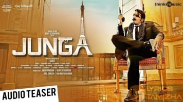 Junga Song Lyrics