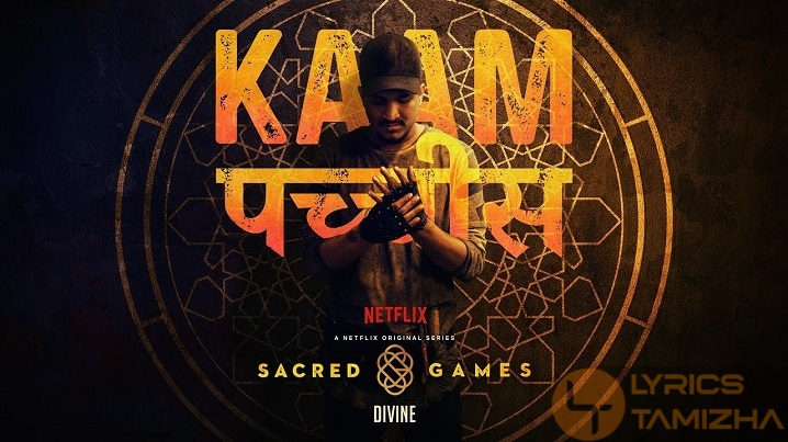 Kaam 25 Song Lyrics