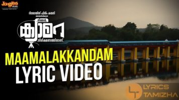 Maamalakkandam Song Lyrics